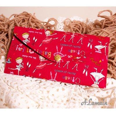 福氣袋❀Alamain艾拉蔓❀芭蕾女孩(1)嚴選日本進口布紅包袋【采靚鞋包精品】