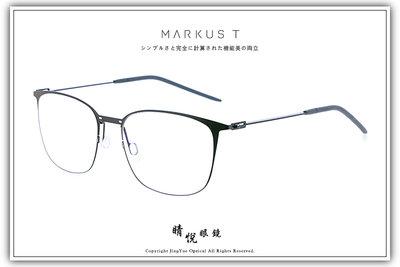【睛悦眼鏡】Markus T 超輕量設計美學 DOT 系列 DOT OUAU 130 79836