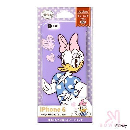 光華商場*包你個頭日本 正版  iphone6 4.7  黛西  紫色 軟殼 保護殼 背蓋866