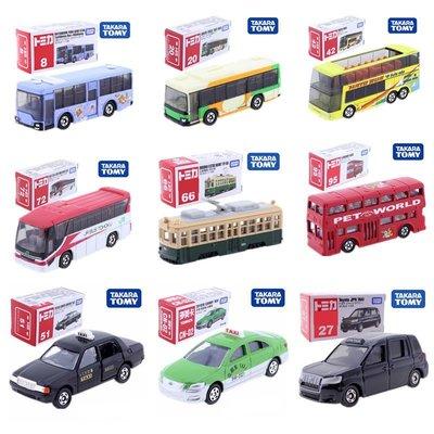 日本TOMY多美卡合金車模玩具小汽車出租車雙層公交車旅游巴士合集 汽車模型 玩具