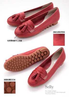 Selly outlet 優雅雙流蘇-牛皮柔軟厚底莫卡辛休閒鞋(03S83)活力紅35號