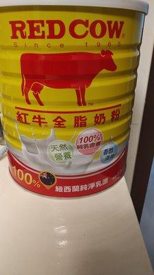 紅牛 全脂奶粉 2.3公斤