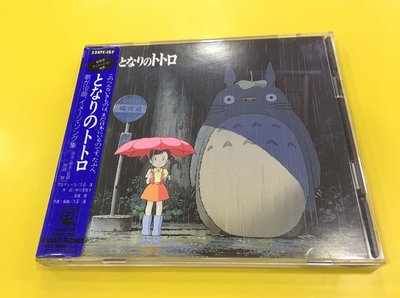 久石讓 龍貓 原聲大碟 日本首版CD 無IFPI 附罕見膠側標 整體95%光潔簇新 保存極好 珍藏品質!