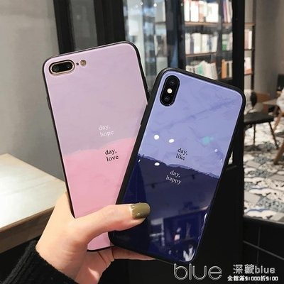ins風簡約個性蘋果8plus手機殼iPhoneX創意情侶6sp玻璃鏡面7P男女