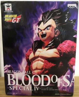 正版 金證 七龍珠 GT 賽亞人之血 BOS SPECIAL VI 達爾 貝吉塔 超級賽亞人4 超4 公仔