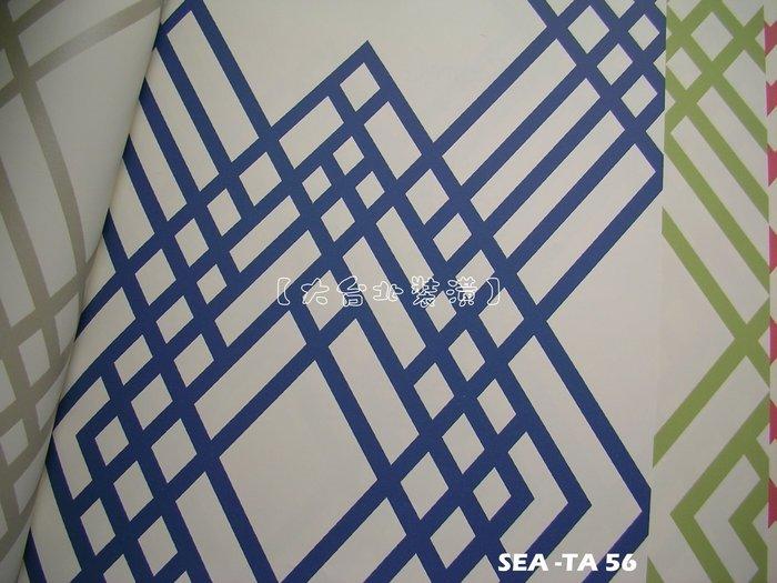 【大台北裝潢】美國Seabrook進口壁紙TA* Cayman 幾何(4色)