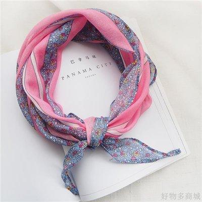 好物多商城 韓國東大門春季薄款菱形圍巾時尚休閑百搭長條領巾小清新紗巾蕾絲