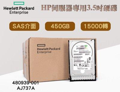 全新盒裝HP 480939-001 AJ737A 450GB 3.5吋 SAS 15K MSA2 P2000伺服器硬碟