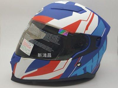 【新鴻昌】#免運#THH T840S Remi 消光藍白紅 內崁式全罩式安全帽 輕量化全罩安全帽