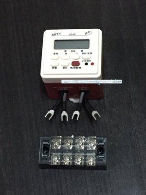 (永展) 飛凱 電子式 定時器 24小時 15a 雙電壓 停電補償500小時 台灣製 UF-FF