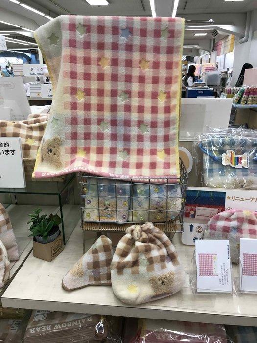 日本製 格紋星星彩虹熊長毛巾