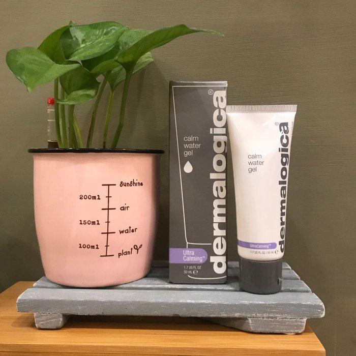 Dermalogica 德卡 calm water gel 防禦修護水凝霜 50ml