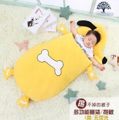 嬰兒睡袋 秋冬加厚抱被 防踢被 嬰幼兒寶寶春秋四季款外出包被 彌月禮物 莎芭