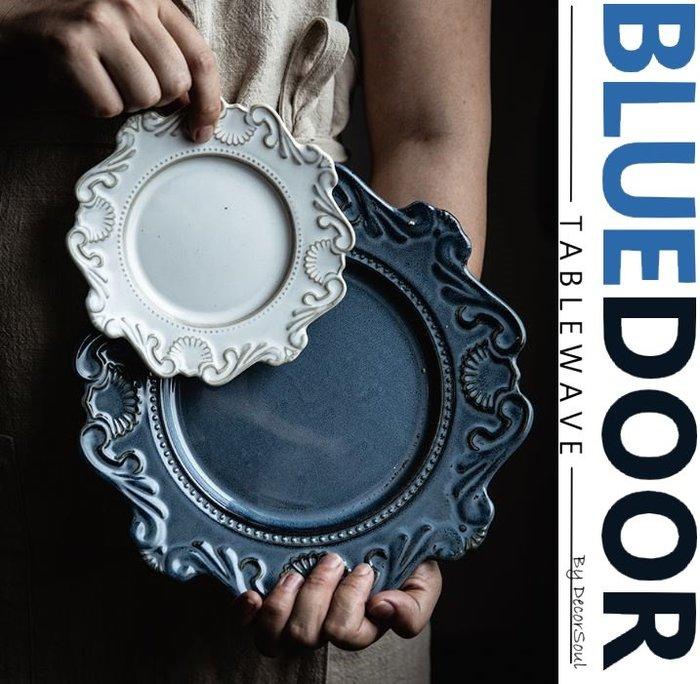 BlueD_巴洛克風 歐式雕花 中盤 盤子 圓盤 西餐盤 平盤 湯碗 花邊盤 花邊碗 甜點盤 北歐復古奢華 浮雕 咖啡廳