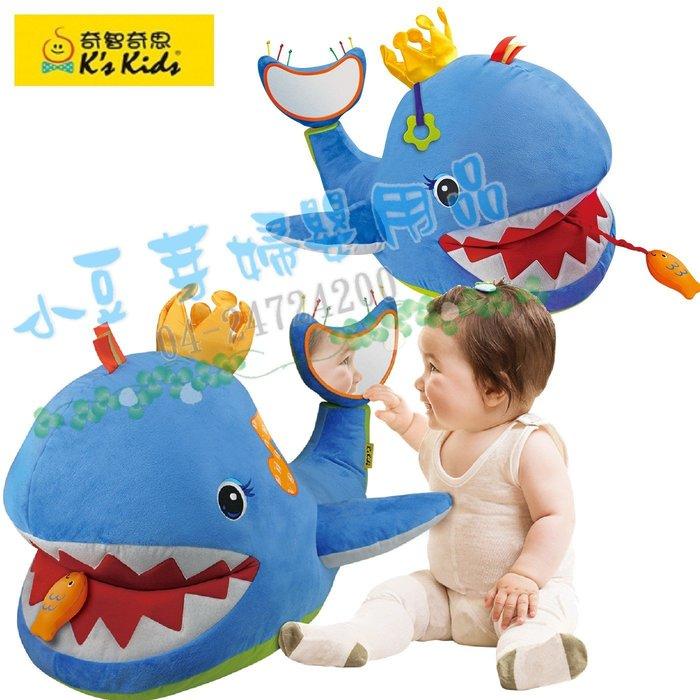 K's Kids 藍色大鯨魚/跳跳馬 §小豆芽§ K's Kids 奇智奇思 藍色大鯨魚
