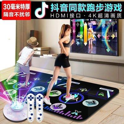 【全館免運】舞霸王無線跳舞毯家用雙人電視電腦跳舞機hdmi接口跑步毯抖音同款