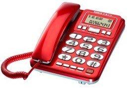 【通訊達人】【免運優惠】SANLUX台灣三洋TEL-857 來電顯示有線電話機_來電超大鈴聲/超大字鍵/單鍵記憶_紅色款