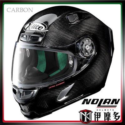伊摩多※義大利X-Lite 碳纖維X-803 Ultra Carbon 全罩安全帽Nolan。PURO 1