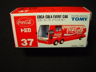 變形金剛~日本 TOMICA 小汽車 37 COCA-COLA EVENT CAR 可口可樂 運輸車(絕版藍標))