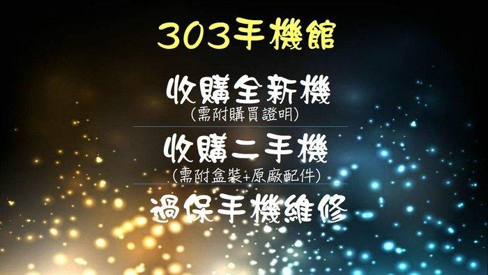 Samsung Galaxy A60  搭中華遠傳台哥大台灣之星$0元再送行動電源玻貼空壓方案請洽門市