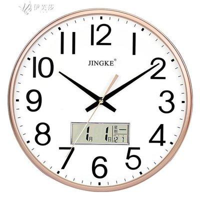 【蘑菇小隊】鐘錶掛鐘客廳現代簡約大氣家用石英鐘創意靜音圓形電子錶時鐘掛錶-MG27909