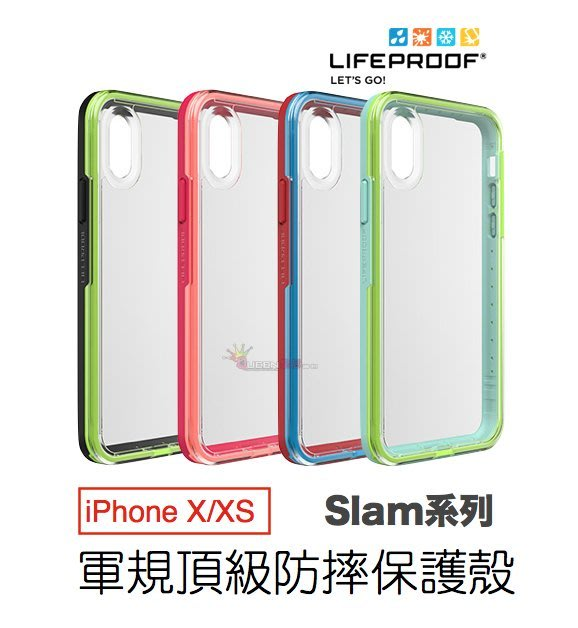 LifeProof iPhone X/Xs 5.8吋 Slam 系列 防摔 軍規標準 保護殼 台灣代理公司貨