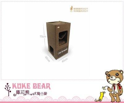 @庫可熊@台中/彰化/草屯 預訂款 CT58 幾何吊床雙層貓跳台