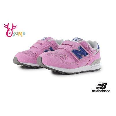 New Balance 313 小童 寶寶運動鞋 寬楦 輕量慢跑鞋 P8402#粉紅 OSOME奧森鞋業