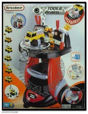 ☆夜空小舖☆ 全新 兒童 汽車修理工具台 汽車組裝維修工具台 修車工具台 工具組 玩具