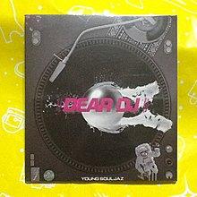 ~謎音&幻樂~ 楊素貞 YOUNG SOULJAZ  2011首張EP DEAR DJ 。陳星翰。全新未拆封