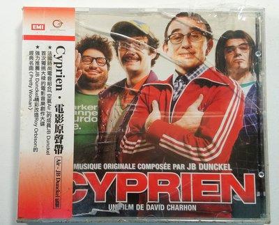 CD/BG/ 全新 CYPRIEN 法國電影原聲帶/ RAINBOW MIND/SPAM DIABOLOUE/非錄音帶卡帶非黑膠