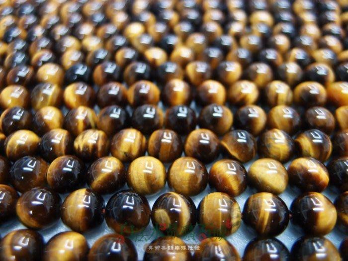 白法水晶礦石城 南非 天然-黃虎眼石 A+ 8mm 礦質 串珠/條珠 首飾材料(團購區九折)-3條1標