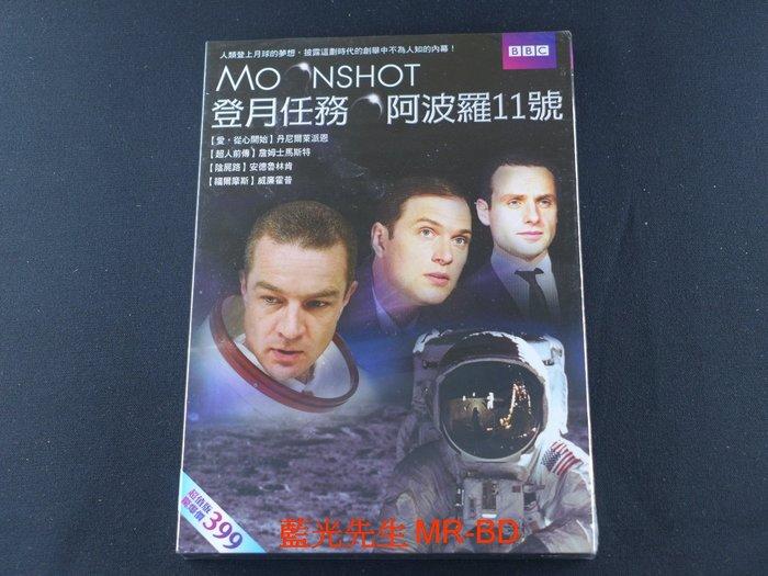[藍光先生DVD] 登月任務:阿波羅11號 Moonshot ( 得利正版 )