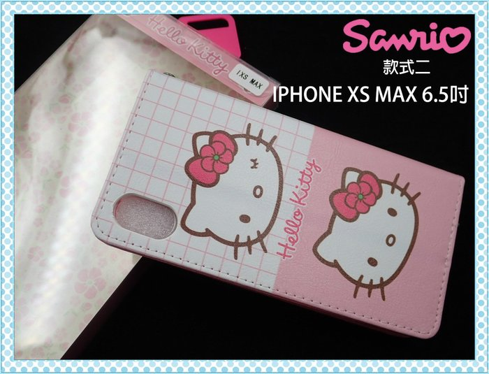 【閃電出貨】HelloKitty Apple iPhone XS MAX 現代白粉格子側掀皮套 XS MAX6.5款式2