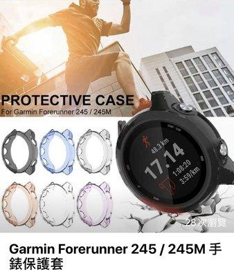 Garmin Forerunner 245 / 245M 手錶軟膠保護套