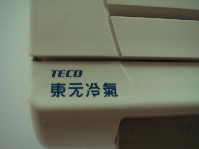 TECO東元分離式1對2