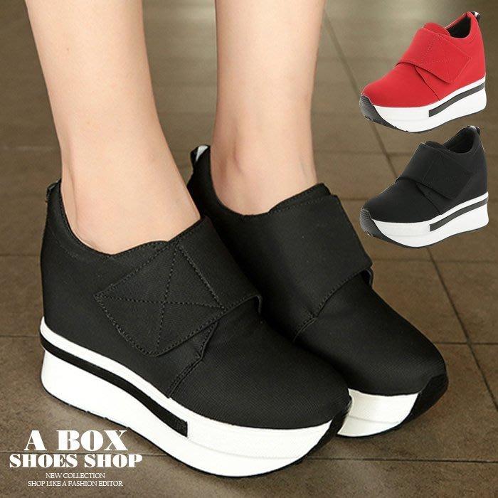 格子舖*【KDA06A】休閒鞋 厚底包鞋 8.5CM厚底內增高 魔鬼氈魔術貼穿拖 布面材質 2色