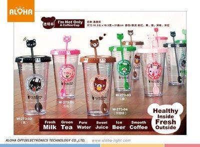 禮物百貨【W-273(A)】透明杯(粉紅.黑.綠.深咖啡) 玩具杯/造型杯/可愛動物杯/天使杯
