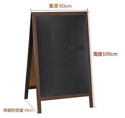 A型 60X100CM 立式雙向展示黑板 + 瑩光筆乙支 (可選色) ~萬能百貨