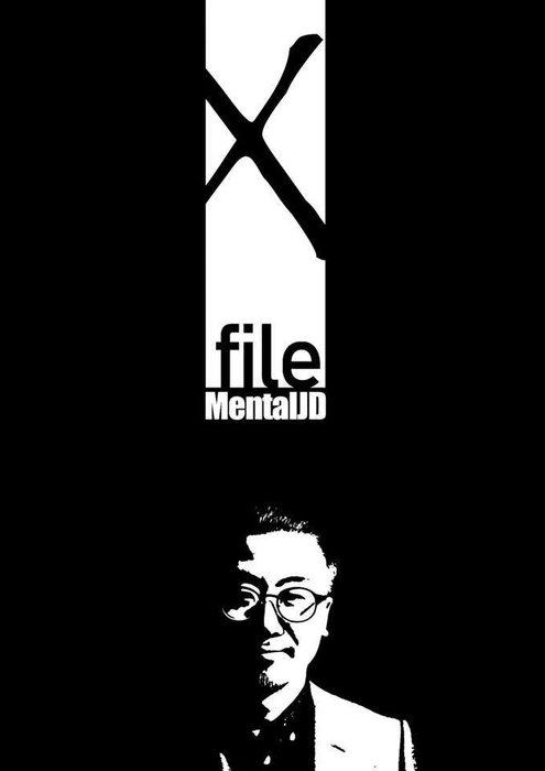 [魔術魂道具Shop]預購~~X檔案 BY 梁松岩 培根魔術出品
