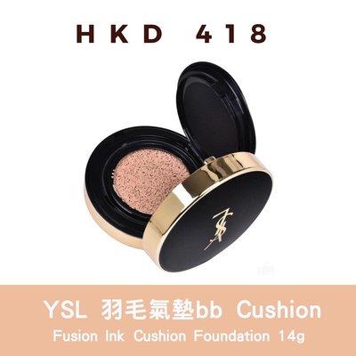 YSL Fusion Ink Cushion Foundation 14g 聖羅蘭羽毛氣墊粉底 SPF 29
