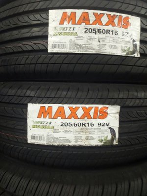 MAXXIS MS800 205-60-16