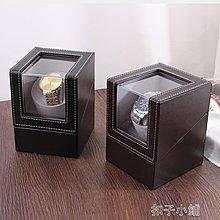 可開發票免運-VIARICK單只手錶盒搖錶器電動機械錶自動上鍊盒機 恒行天下