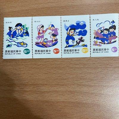 ❒倉庫大戰❒【 八十三年版發行 / 童玩郵票 】全新 / 83年4月2號