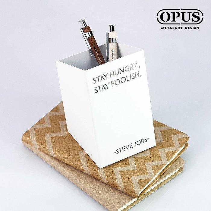 歐式鐵藝筆筒-賈伯斯(優雅白) 桌上整理 辦公文具 小物收納 收架筒 金屬文青筆座 【OPUS東齊金工】PE-st20W