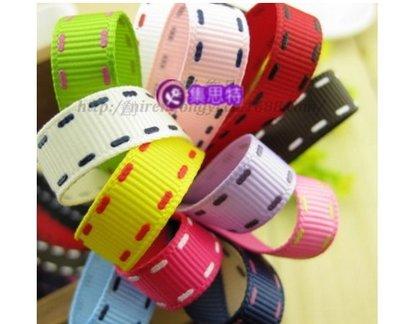 9mm印線羅紋帶 /diy兒童韓版髮夾配件 緞帶蝴蝶結/集思特創意緞帶美學(0303-1)