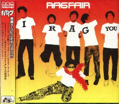 K - RAG FAIR - アイラグユー  I Rag You - 日版 - NEW