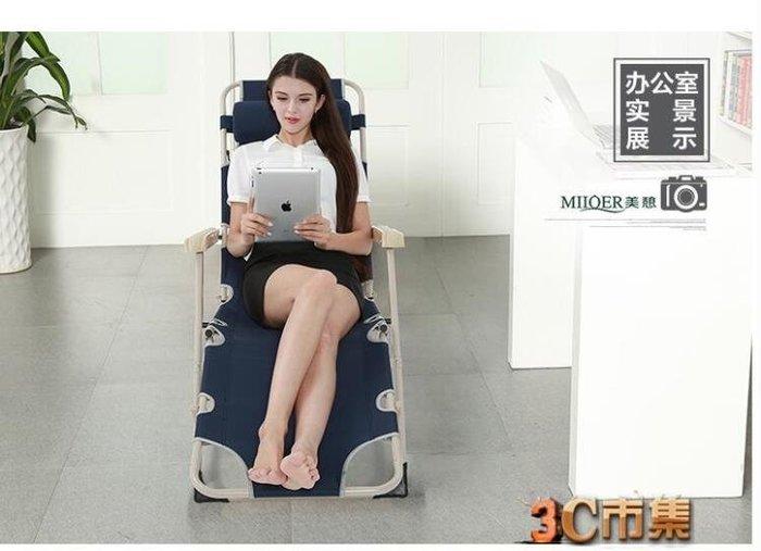 多功能躺椅折疊午休單人便攜辦公室家用午睡床成經濟型省空間的床 MKS