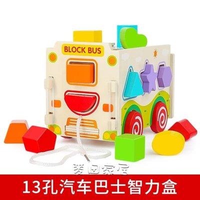 益智玩具 寶寶積木玩具0-1-2周歲3嬰兒童男孩女孩益智力開髮啟蒙早教可啃咬