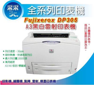 【采采3C】富士全錄 FujiXerox DocuPrint 305/DP305 中古機/零件機 A3 整新雷射機